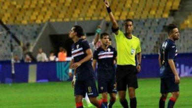 الفيفا يختار أمين عمر لإدارة مباريات كأس العالم للناشئين