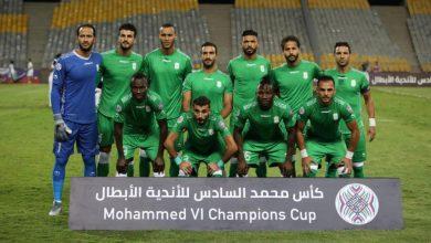 الإتحاد السكندري يقصي المحرق البحريني من كأس محمد السادس للأندية الأبطال