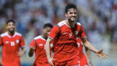 عمان تفوز علي الكويت وتشعل المجموعة