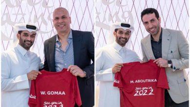 أبو تريكة ووائل جمعة ضمن قائمة سفراء مونديال قطر 2022
