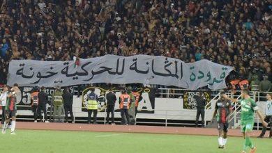 مقتل شاب.. مشاجرة بالحجارة بين جماهير فريقي بالمغرب