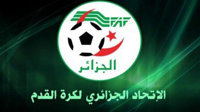 الاتحاد الجزائري يضع خطة لإستئناف دوري كرة القدم