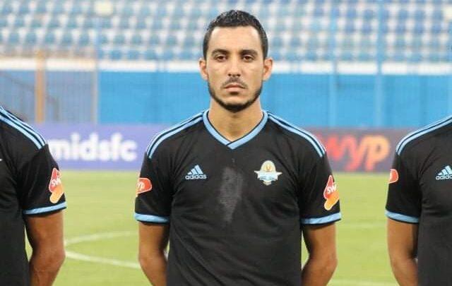 إبراهيم حسن لاعب بيراميدز يدخل التاريخ