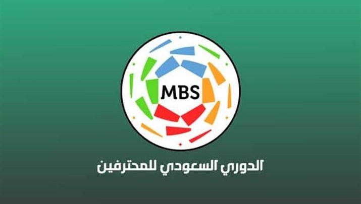 أربع مباريات في افتتاح الدوري السعودي للموسم الجديد