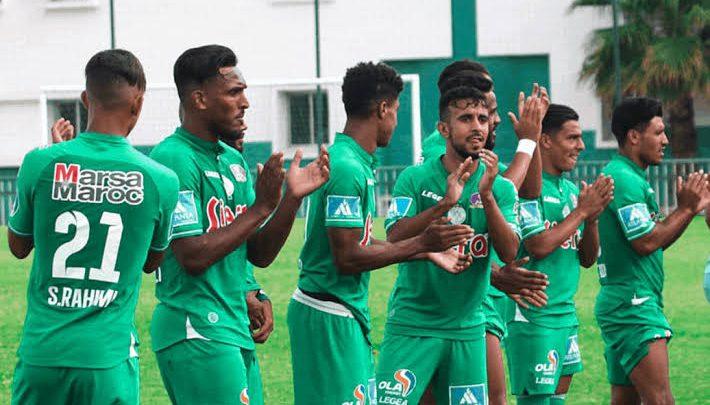 تأجيل حسم الدوري المغربي للجولة الأخيرة