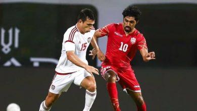 منتخب البحرين يقلب تأخره بثلاثية أمام الإمارات