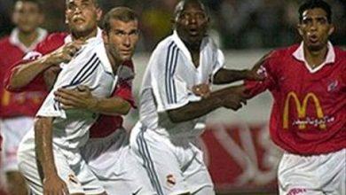 رسالة تهنئة من ريال مدريد للأهلي بعد التتويج بدوري أبطال أفريقيا