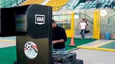 إتحاد الكرة: استمرار VAR.. والدعوة لإنشاء رابطة الأندية