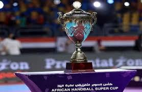 عاجل.. الكاف يعلن إقامة السوبر الإفريقي بقطر في النصف الأول من 2021