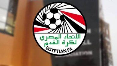 اتحاد الكرة يوضح.. وأشرف صبحي يطمئن علي بعثة المنتخب