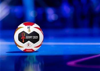 تقرير.. كأس العالم لكرة اليد مصر 2021