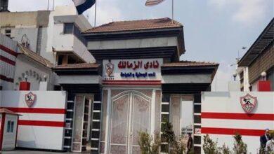 """فشل صفقة انتقال """"مصطفى محمد"""" لسانت إتيان"""
