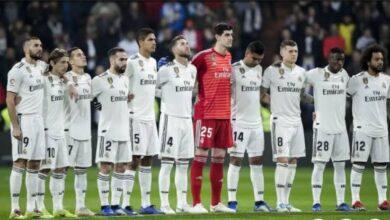 ريال مدريد متأخر بهدفين امام أتليتك بيلباو بنصف نهائي كأس السوبر الاسباني
