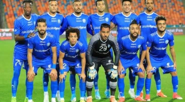 بركلات الترجيح.. أسوان يقهر المصري ويتأهل لنصف نهائي كأس مصر