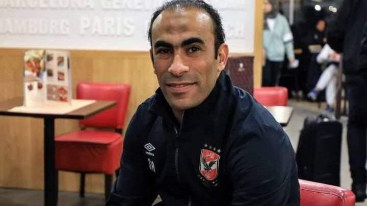 عاجل.. لاعب الأهلي يطلب من سيد عبد الحفيظ الرحيل