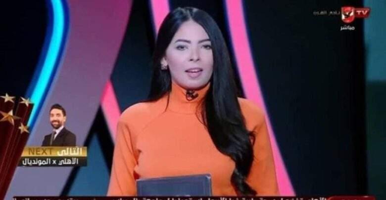 فضيحة مذيعة قناة الاهلي '' ساره محسن ''