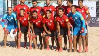 منتخب مصر الشاطئية يستضيف موزمبيق ببطولة أمم افريقيا