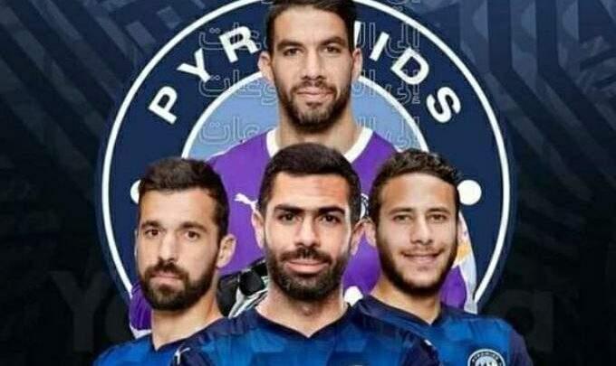 بيراميدز يستضيف المقاولون العرب فى مسابقة الدوري المصري