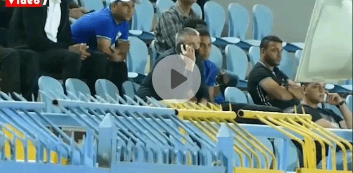 بالفيديو.. كارتيرون يقود الزمالك بعد طرده من المدرجات