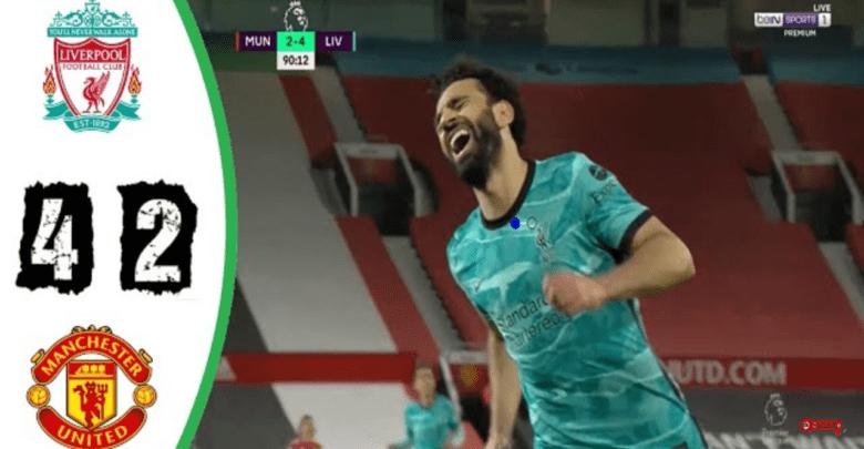 بالفيديو.. أهداف ليفربول ومانشيستر يونايتد 4-2 بالدوري الإنجليزي