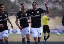 وادى دجلة يواجه الجونة فى بطولة الدوري المصري الممتاز