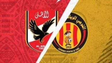 قناة مجانية مفتوحه تنقل مباراة الأهلي مع الترجي في نصف نهائي دوري أبطال إفريقيا