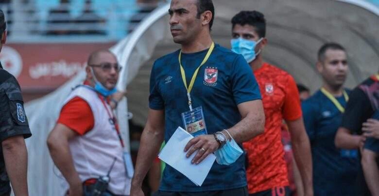 عبد الحفيظ يتسلم تعهدًا مكتوبًا من مراقب مباراة الترجي بتأمين لاعبي الأهلي