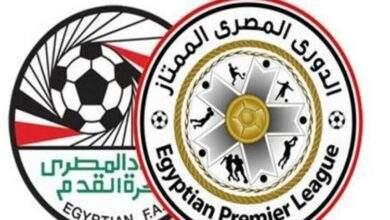 لاعب محترف بالدوري المصري الممتاز متهم بالإعتداء على صحفي وتهديده بالقتل