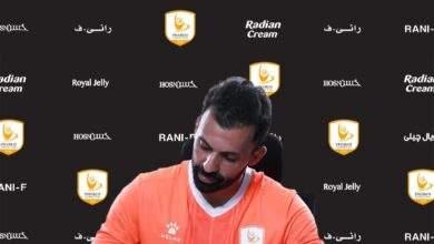 أحمد مودى