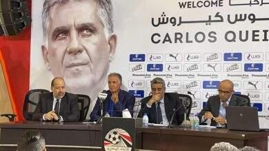 مؤتمر تقديم كارلوس كيروش